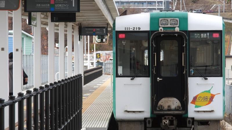 女川駅にひっそり奥の細道号