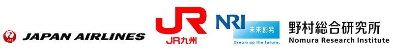 どこかにマイルJALxJR九州ロゴ