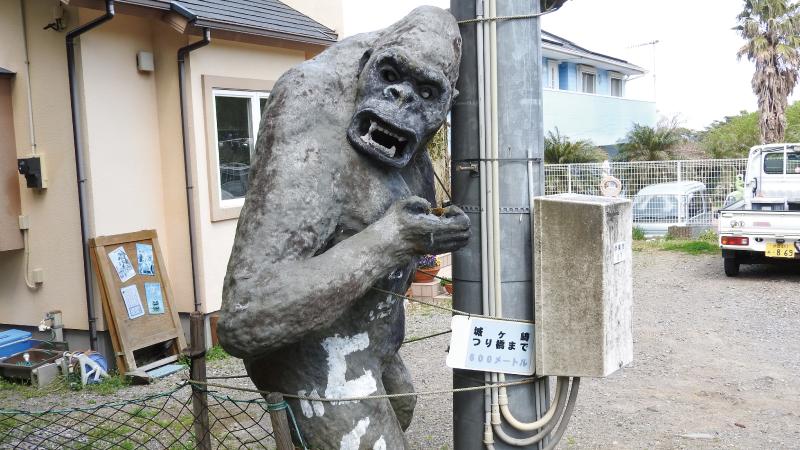 城ケ崎ピクニカルコース看板ゴリラ