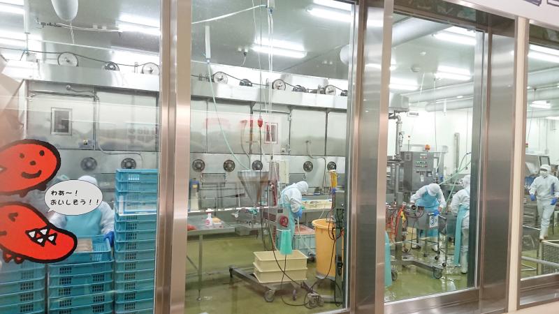 大洗めんたいパーク工場見学