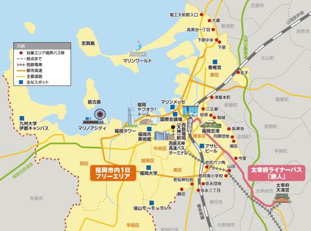 西鉄バス1日フリーパス太宰府