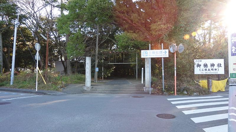 三保松原入口バス停から徒歩2
