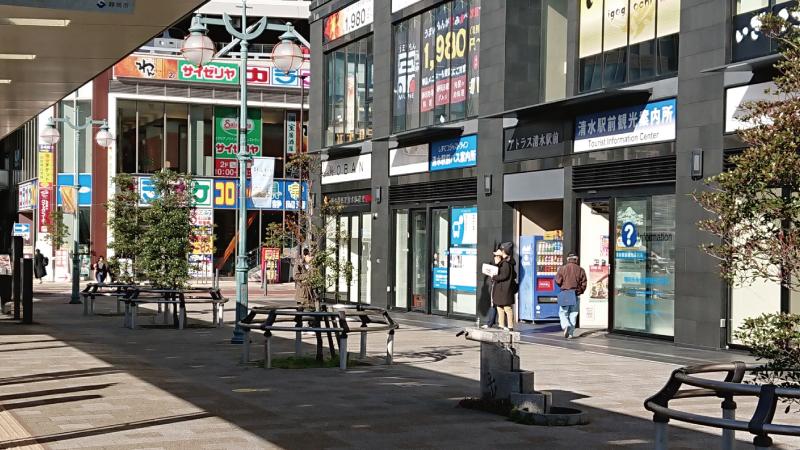 しずてつバス清水駅前案内所