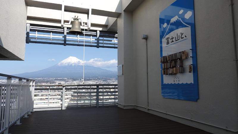 富士市役所希望の鐘