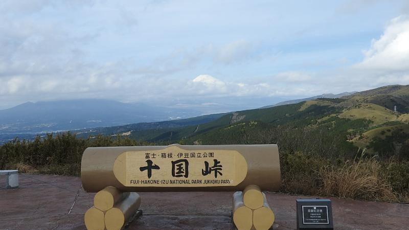 十国峠から富士山