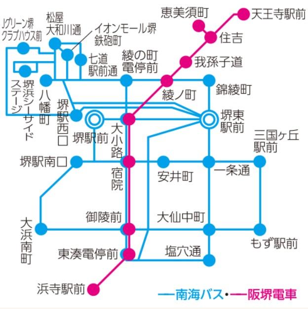阪堺拡大版フリーエリア