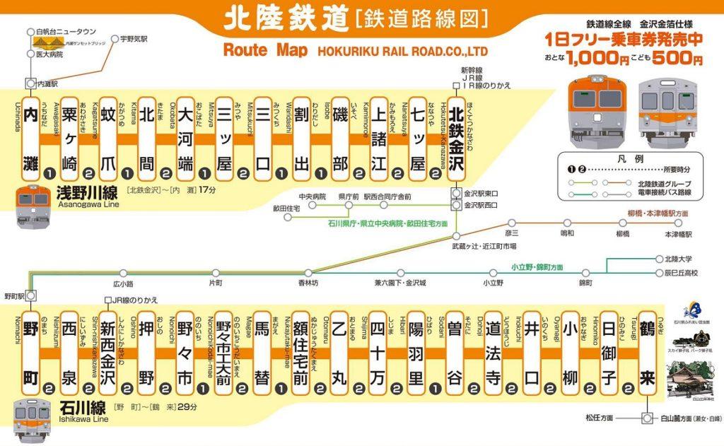 金沢北陸鉄道路線図