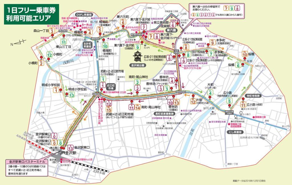 金沢北鉄バス1日フリー乗車券