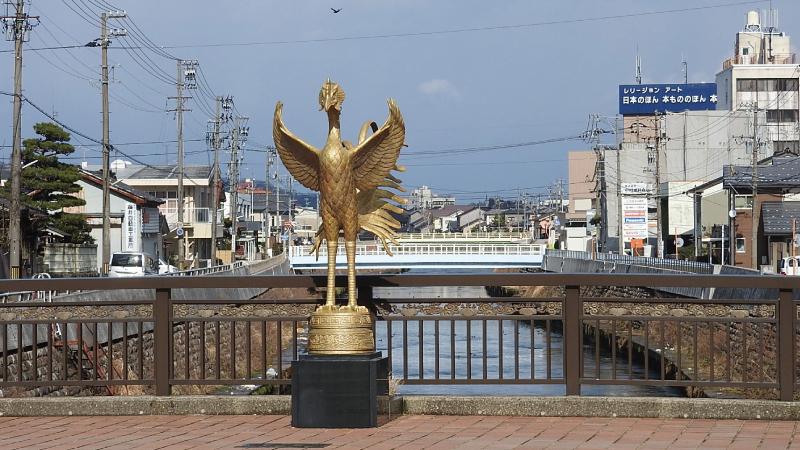 高岡・鳳鳴橋