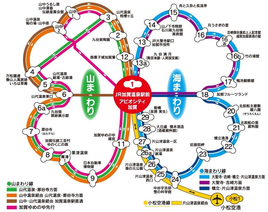加賀周遊バスCANBUS