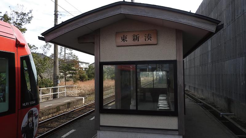 万葉線・東新湊駅