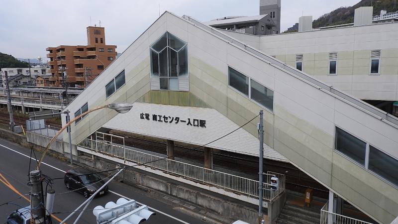 広島電鉄商工センター入口駅
