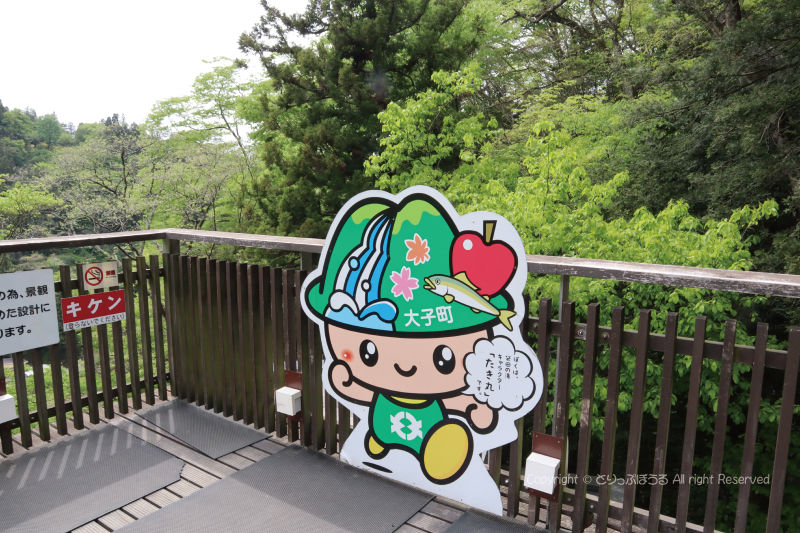 袋田の滝マスコットパネル