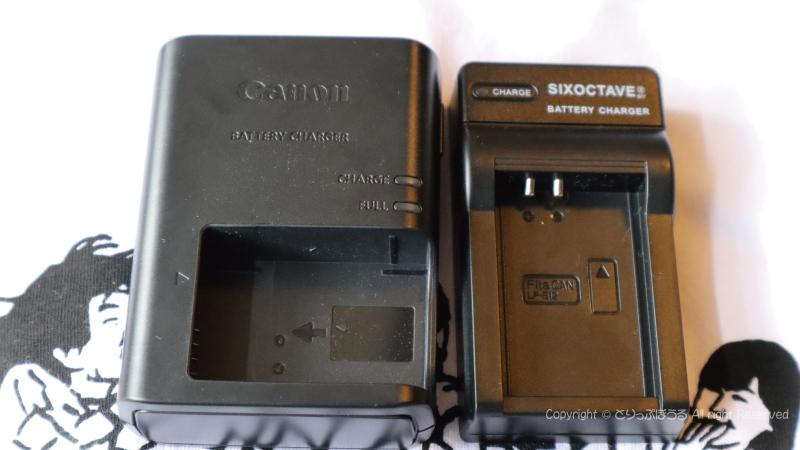 USB充電器大きさ
