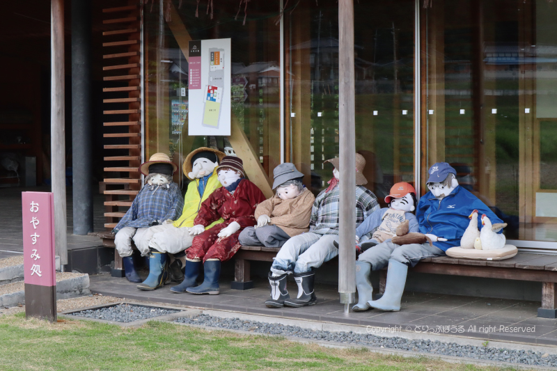小町の館お休み処の人形