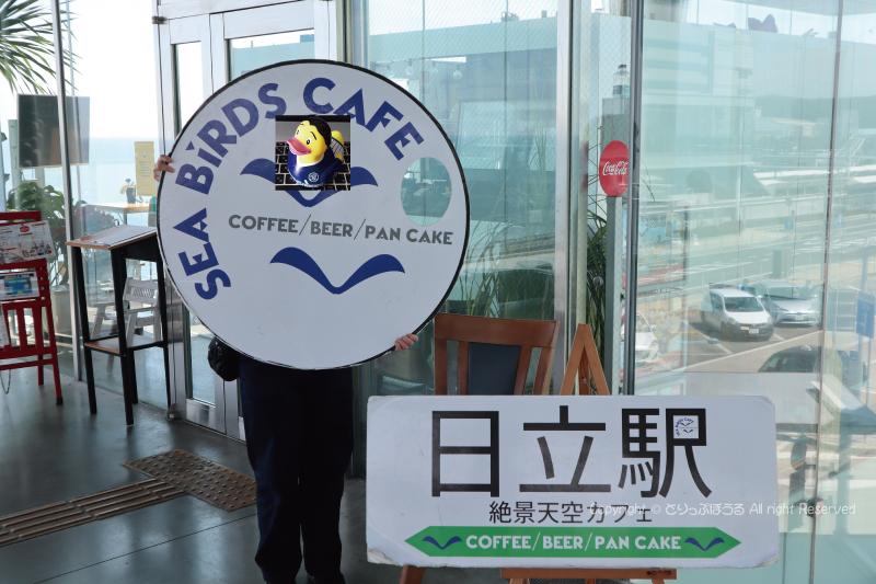 日立駅絶景カフェ顔パネル