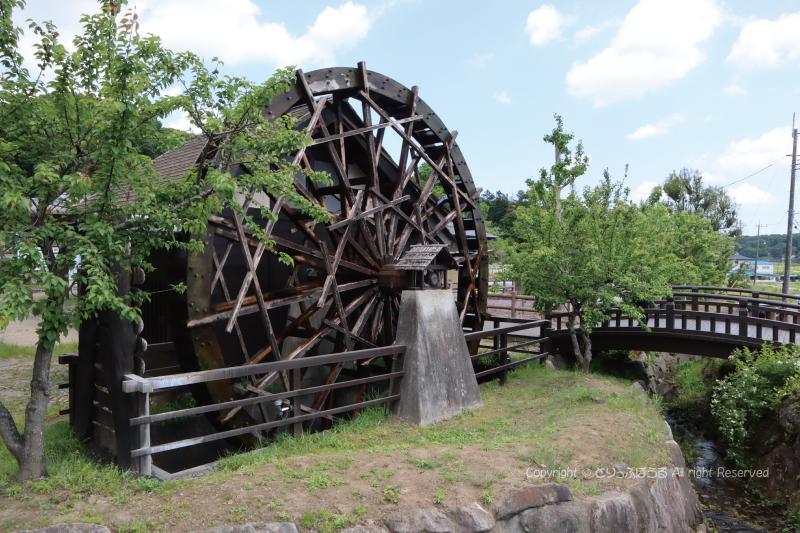小町の館水車と橋