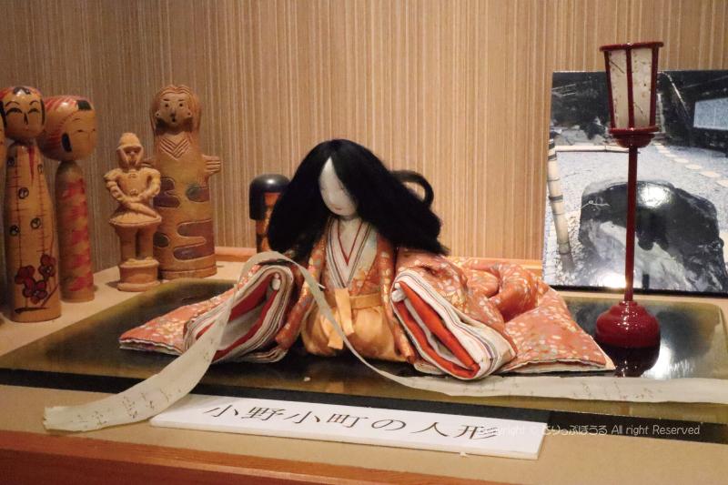 小野小町の人形