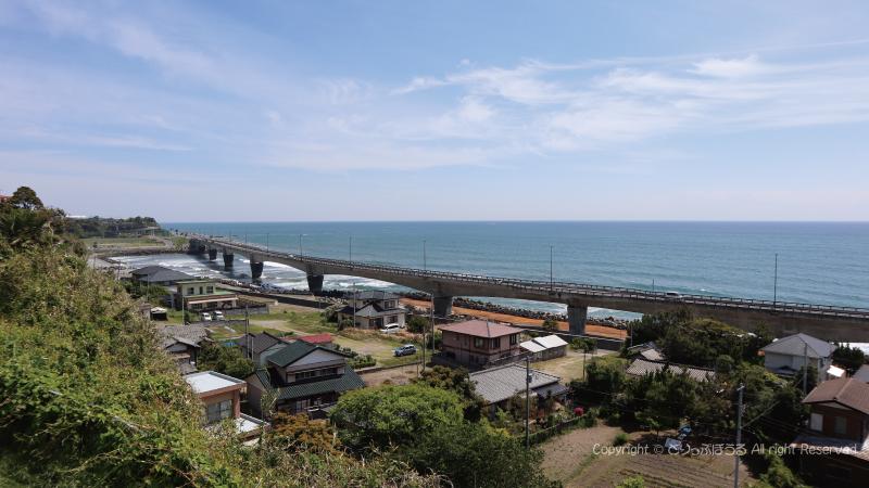 日立駅絶景カフェ