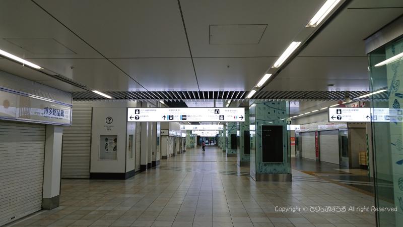 博多駅構内