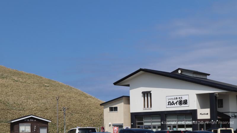 神威岬売店カムイ番屋
