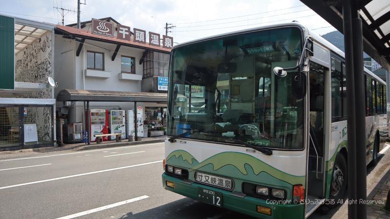 大井川鉄道・寸又峡温泉バス