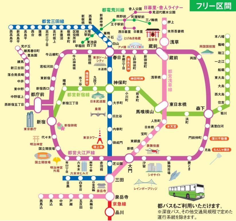 京浜急行・東京1DAYきっぷフリーエリア