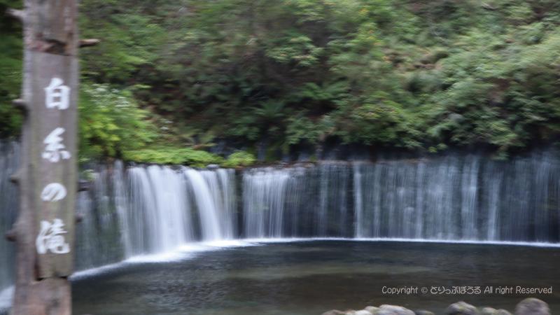軽井沢白糸の滝シャッタースピード手振れ