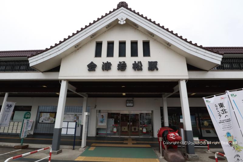 赤べこと会津若松駅