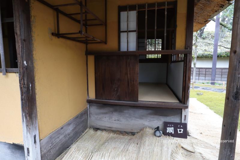 鶴ヶ城公園内の茶屋麟閣躙り口