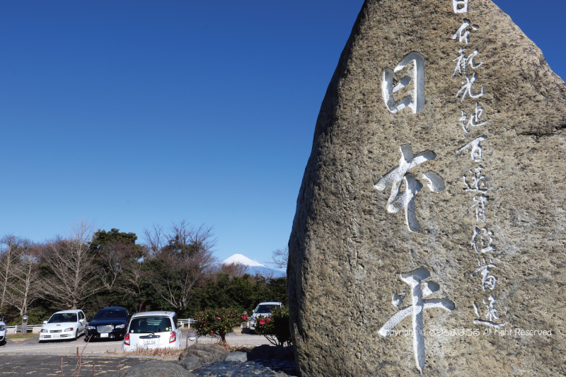 無料駐車場がある日本平夢テラス
