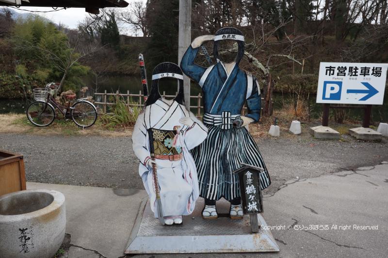 会津若松鶴ヶ城顔パネル