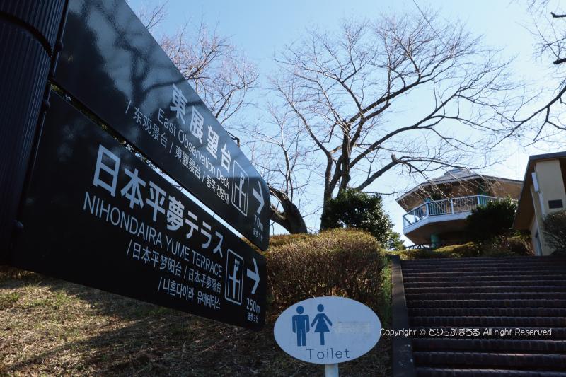日本平夢テラス東展望台