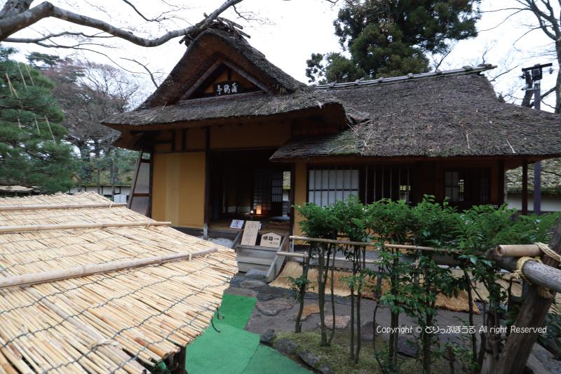 鶴ヶ城公園の茶屋麟閣