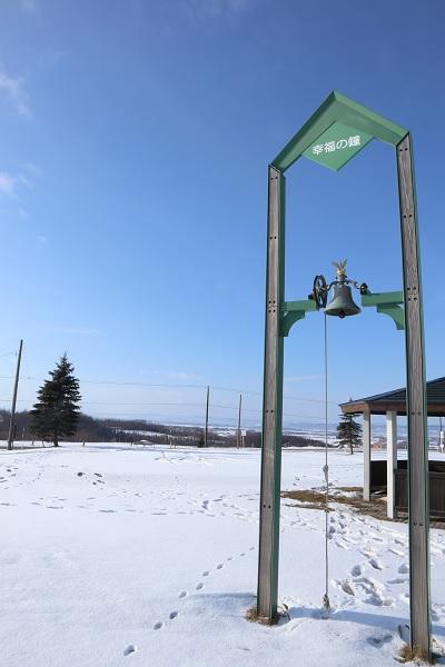 朝日ヶ丘展望台の幸福の鐘