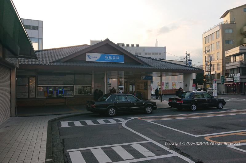 小田急新松田駅
