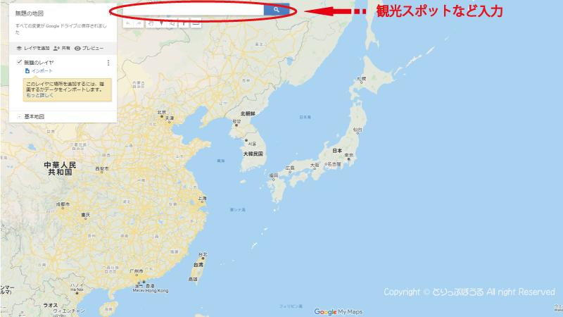 Googleマップ複数ピン無題の地図