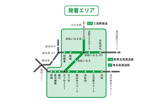 静岡西部・愛知東三河→岐阜プラン2日間