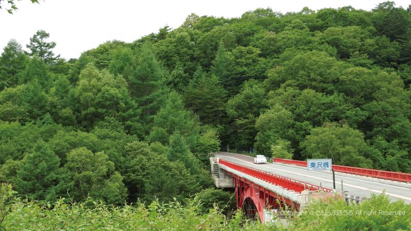 清里高原「東沢橋」