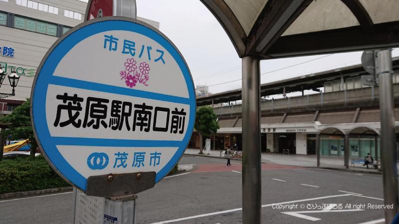茂原駅モバス乗り場
