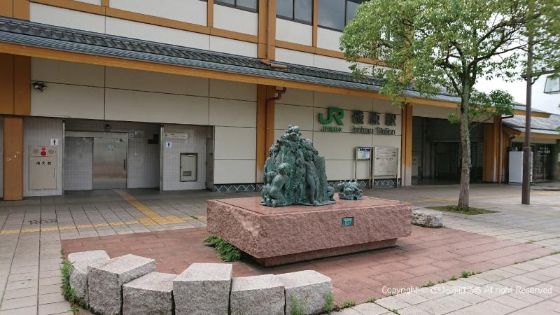 JR磯原駅