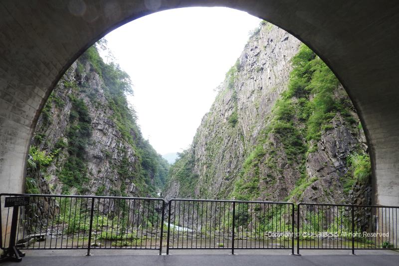 清津峡トンネルパノラマステーション