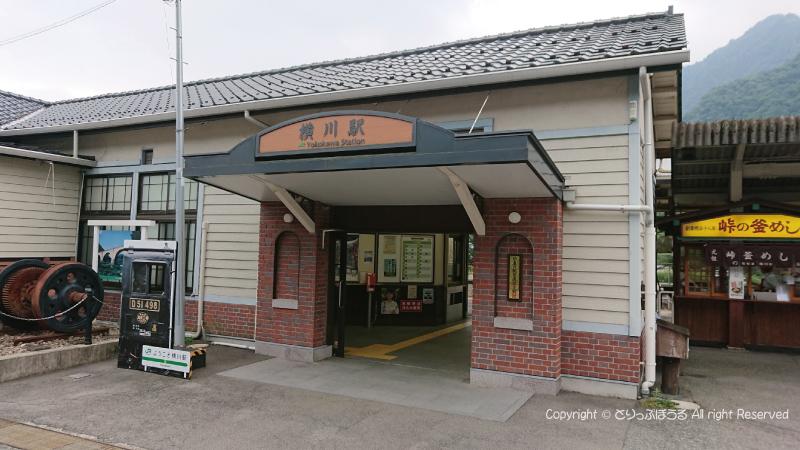 JR信越本線・横川駅