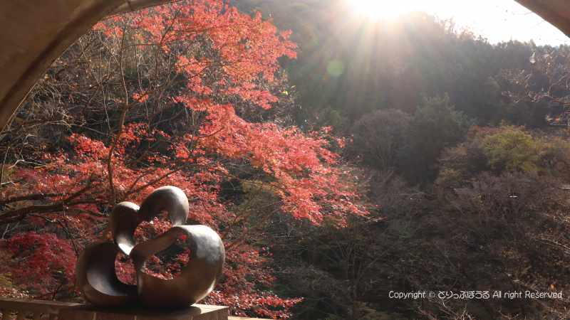 袋田の滝恋人の聖地