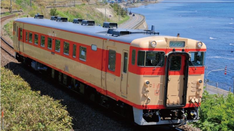 ACいさりび鉄道