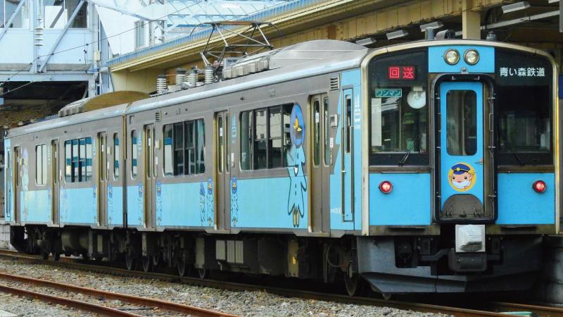 AC青い森鉄道