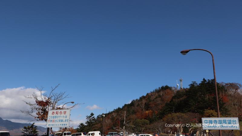 中禅寺湖展望台案内板