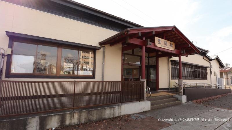 JR笠間駅
