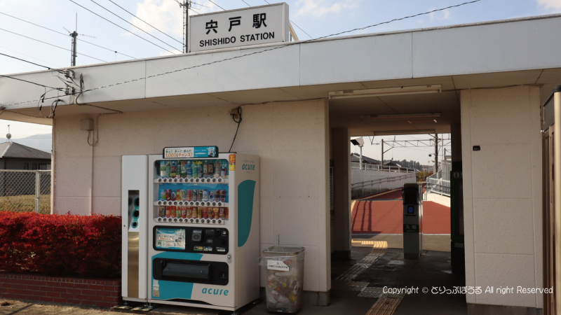 JR水戸線宍戸駅