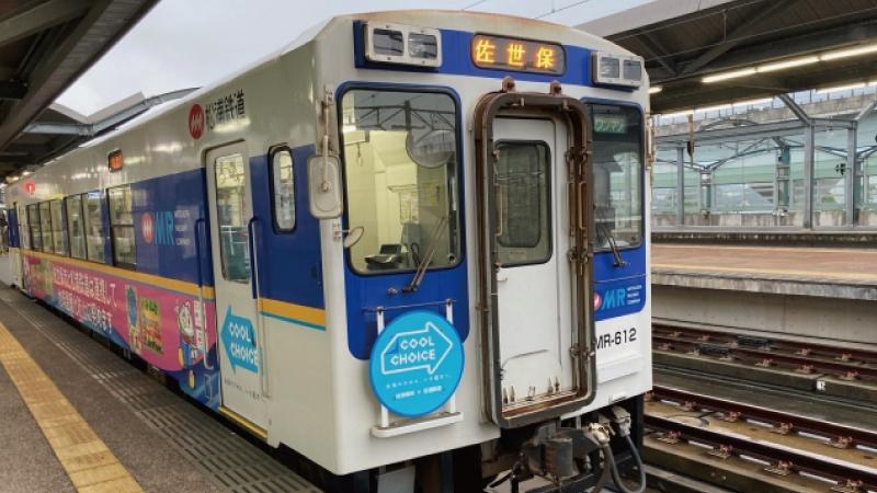 AC松浦鉄道